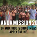 Uganda Mission 2019 – Apply Online